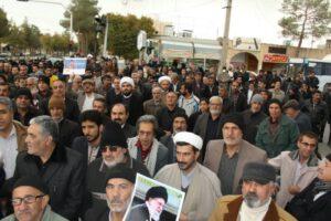 راهپیمایی در یزدانشهر راهپیمایی در نجف آباد و یزدانشهر در محکومیت اغتشاشات اخیر + تصاویر راهپیمایی در نجف آباد و یزدانشهر در محکومیت اغتشاشات اخیر + تصاویر 64cf881b 74d7 4f0c 8f83 833a682e9524 300x200
