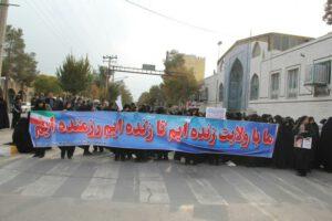 راهپیمایی در یزدانشهر راهپیمایی در نجف آباد و یزدانشهر در محکومیت اغتشاشات اخیر + تصاویر راهپیمایی در نجف آباد و یزدانشهر در محکومیت اغتشاشات اخیر + تصاویر 9f32b15c 14fc 4b2b bd36 3c230259e424 300x200