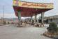 آتش زدن پمپ بنزین در نجف آباد+ تصاویر و فیلم آتش زدن پمپ بنزین در نجف آباد+ تصاویر و فیلم آتش زدن پمپ بنزین در نجف آباد+ تصاویر و فیلم IMG 0727 83x57
