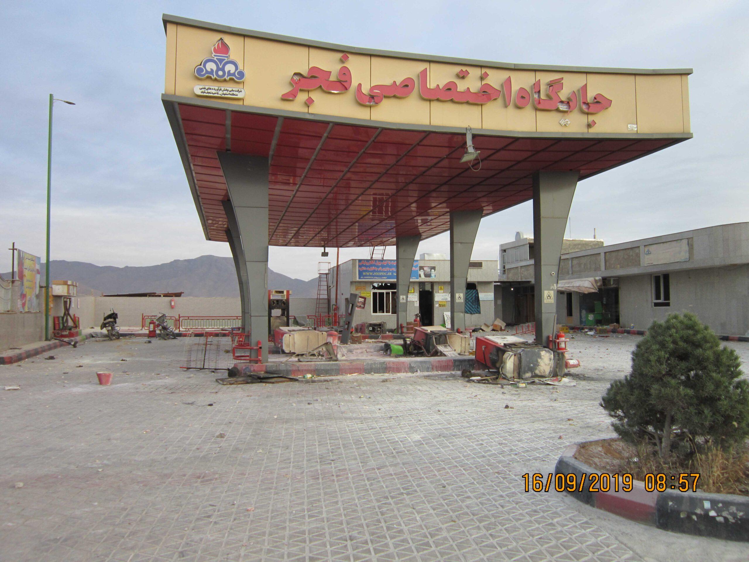 آتش زدن پمپ بنزین در نجف آباد+ تصاویر و فیلم آتش زدن پمپ بنزین در نجف آباد+ تصاویر و فیلم آتش زدن پمپ بنزین در نجف آباد+ تصاویر و فیلم IMG 0727 scaled