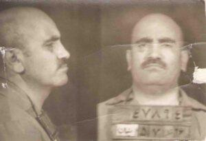 دکتر نعمت الله ایزدی شناسایی یک زندانی+ تصاویر شناسایی یک زندانی+ تصاویر                    1 300x205
