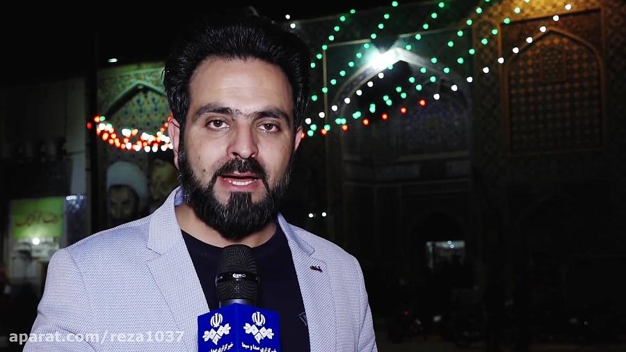مصاحبه با خانواده کشته شدگان در نجف آباد + فیلم