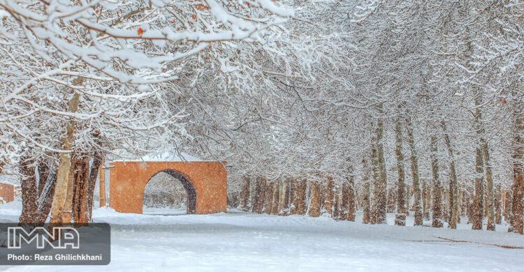 کاهش بارندگی ها در نجف آباد + تصاویر بارش برف کاهش بارندگی ها در نجف آباد + تصاویر بارش برف کاهش بارندگی ها در نجف آباد + تصاویر بارش برف                                      15 750x390