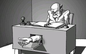 رشوه پرداخت علنی رشوه در یکی از ادارات نجف آباد پرداخت علنی رشوه در یکی از ادارات نجف آباد          300x190