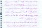 دست نوشته قاسم سلیمانی برای احمد کاظمی و لشکر۸ دست نوشته قاسم سلیمانی برای احمد کاظمی و لشکر8 دست نوشته قاسم سلیمانی برای احمد کاظمی و لشکر8         2 83x57