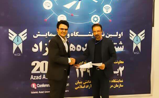 امضای ۳ تفاهمنامه دانشگاه آزاد نجفآباد با شتابدهندهها