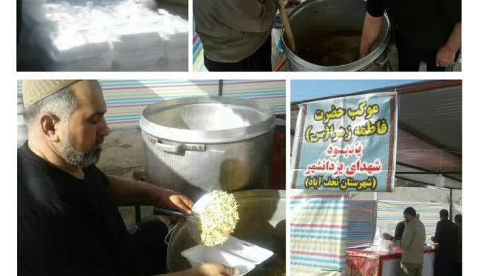 استقرار و خدمت رسانی موکب یزدانشهر در سیستان و بلوچستان استقرار و خدمت رسانی موکب یزدانشهر در سیستان و بلوچستان استقرار و خدمت رسانی موکب یزدانشهر در سیستان و بلوچستان                  679x390