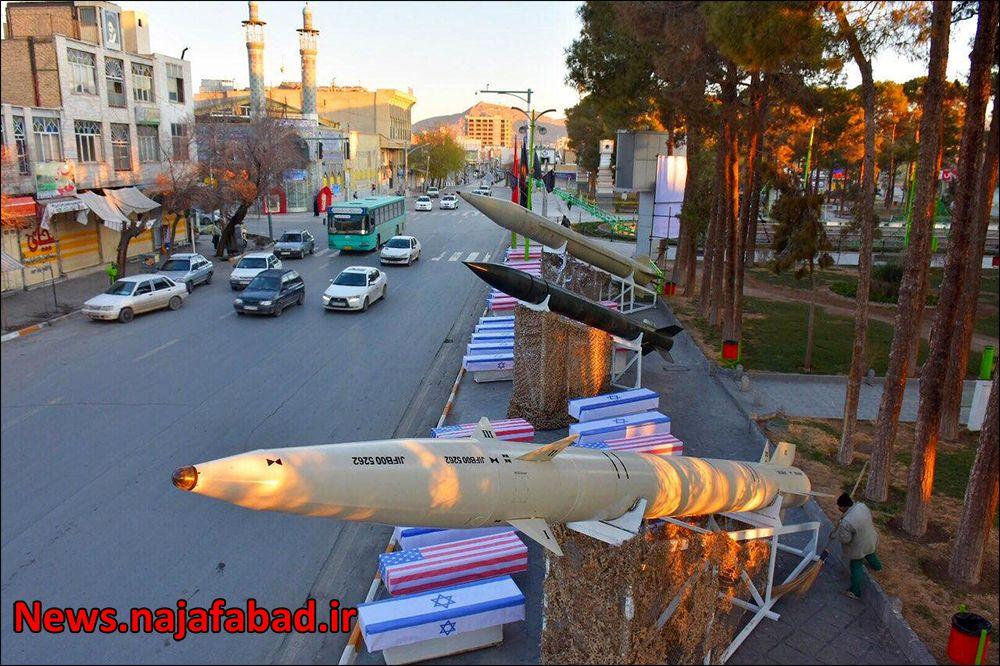 تابوت های انتقام در نجف آباد تابوت های انتقام در نجف آباد تابوت های انتقام در نجف آباد 1578290721 M7jM0