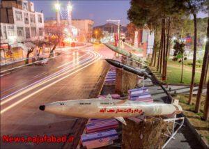 تابوت های انتقام تابوت های انتقام در نجف آباد تابوت های انتقام در نجف آباد 1578291012 I7kQ6 300x214