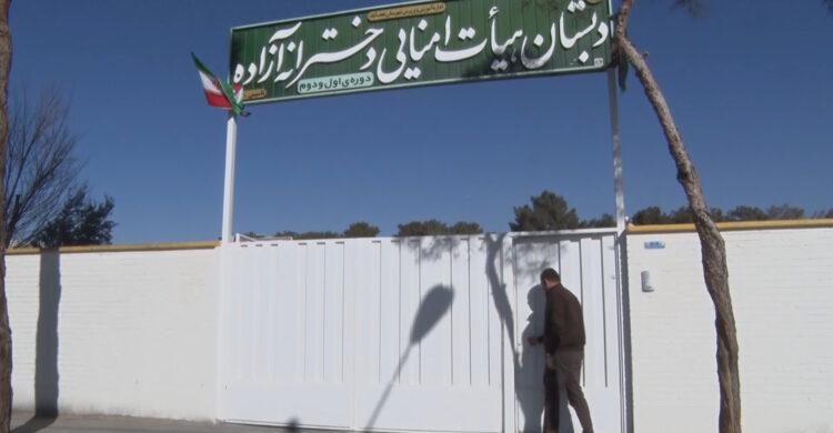 فعالیت شش مدرسه سبز در نجف آباد+فیلم و تصاویر فعالیت شش مدرسه سبز در نجف آباد+فیلم و تصاویر فعالیت شش مدرسه سبز در نجف آباد+فیلم و تصاویر 4425499 840 750x390