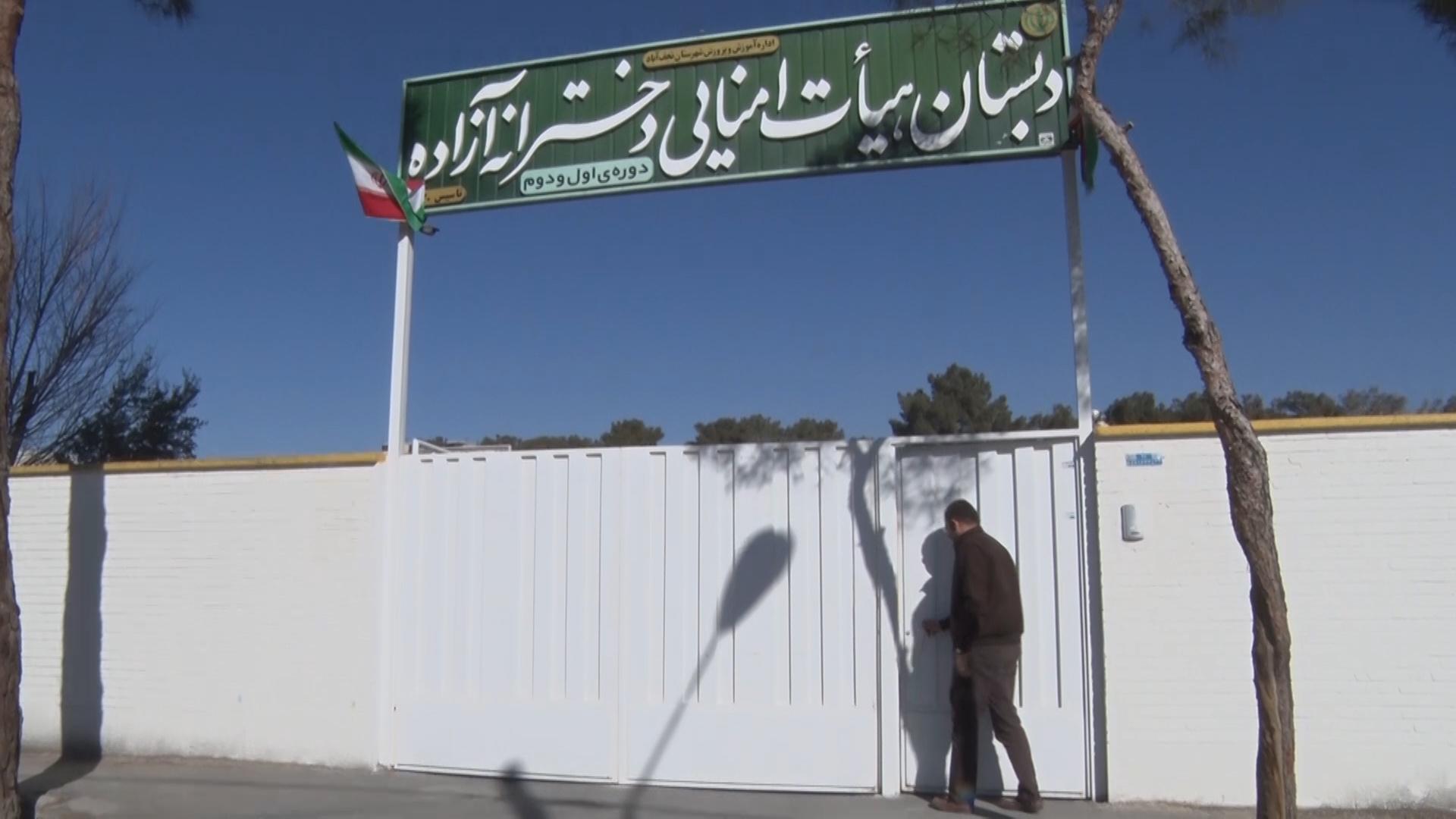 فعالیت شش مدرسه سبز در نجف آباد+فیلم و تصاویر