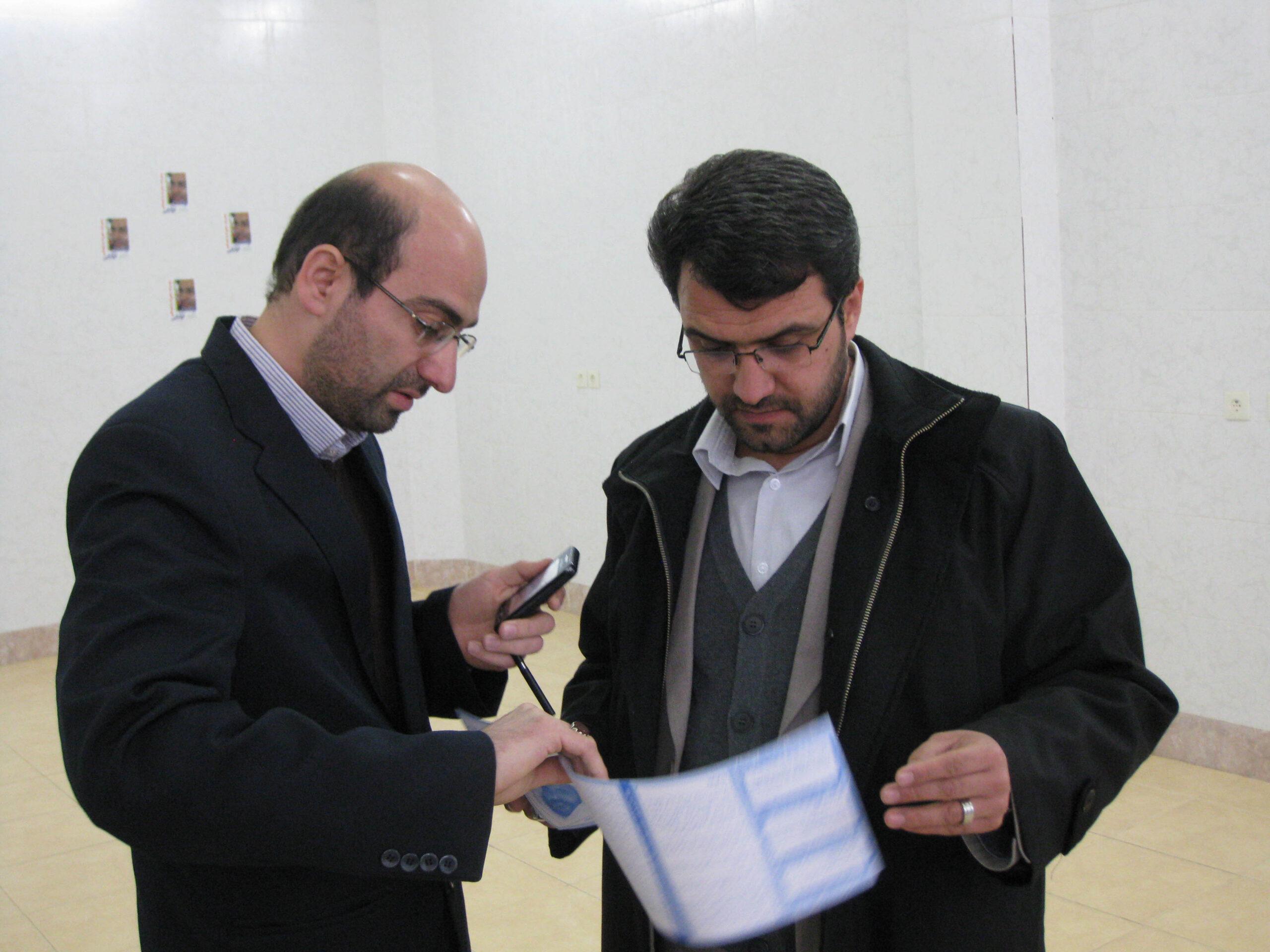 نتیجه انتخابات مجلس یازدهم در نجف آباد نتیجه انتخابات مجلس یازدهم در نجف آباد نتیجه انتخابات مجلس یازدهم در نجف آباد                                  9 1 scaled