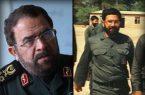 درگذشت پدر سرلشکر مصطفی ایزدی