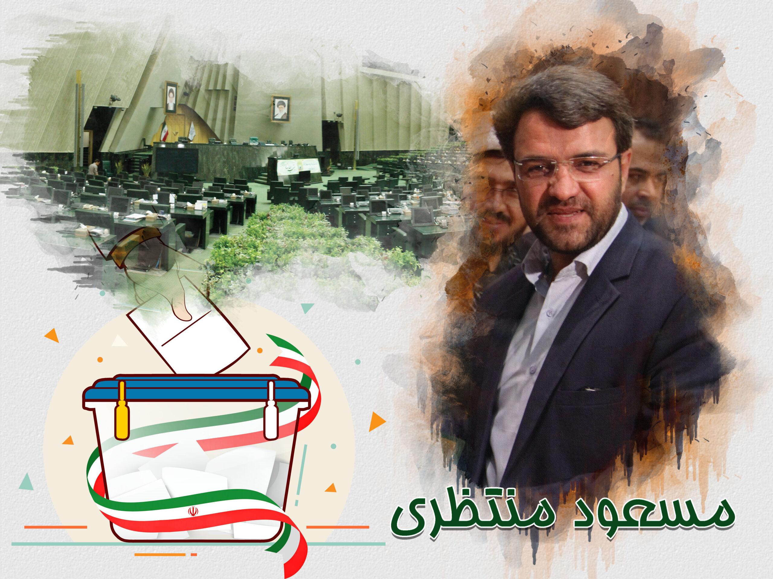 افزایش احتمال تایید صلاحیت شهردار سابق نجف آباد
