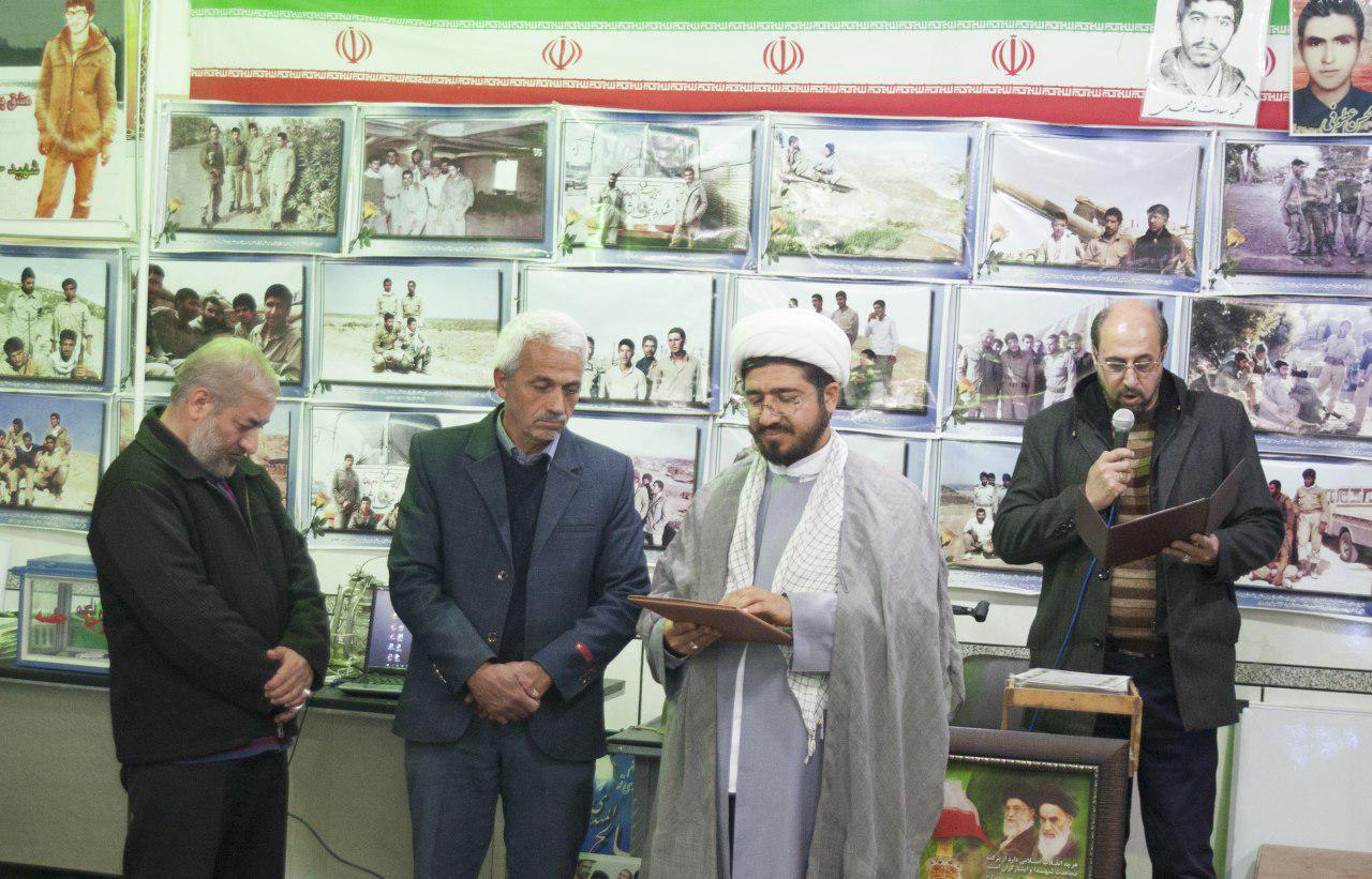 زلزله انتخاباتی در نجف آباد زلزله انتخاباتی در نجف آباد زلزله انتخاباتی در نجف آباد