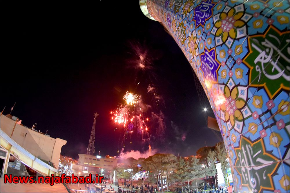 مراسم تکبیر گویی و نورافشانی نجف آباد+تصاویر