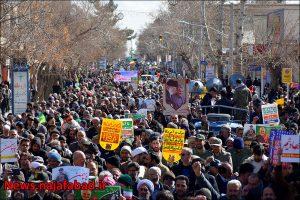 راهپیمایی 22 بهمن سال98 در نجف آباد راهپیمایی ۲۲ بهمن ۹۸ در نجف آباد+تصاویر راهپیمایی ۲۲ بهمن ۹۸ در نجف آباد+تصاویر 1581484345 Q7zE3 300x200