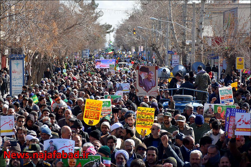 راهپیمایی ۲۲ بهمن ۹۸ در نجف آباد+تصاویر