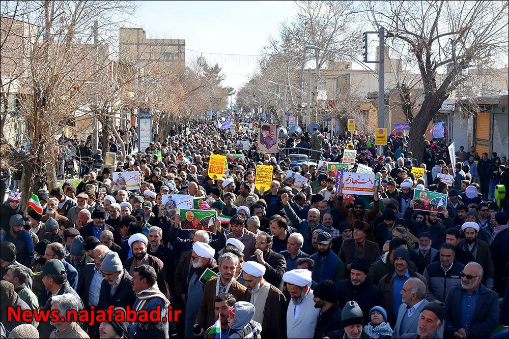 راهپیمایی ۲۲ بهمن ۹۸ در نجف آباد+تصاویر راهپیمایی ۲۲ بهمن ۹۸ در نجف آباد+تصاویر 1581484346 W2qI0