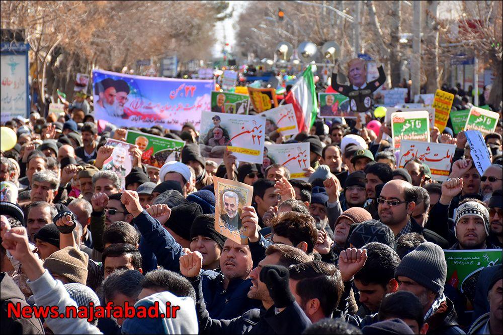 راهپیمایی ۲۲ بهمن ۹۸ در نجف آباد+تصاویر راهپیمایی ۲۲ بهمن ۹۸ در نجف آباد+تصاویر 1581484348 X0tR0