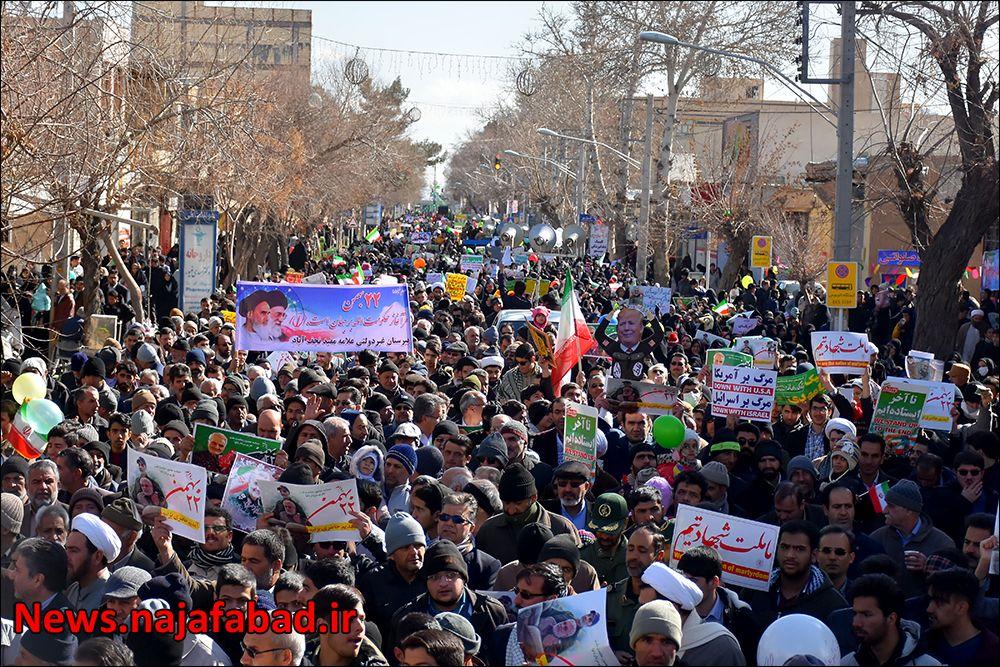 راهپیمایی ۲۲ بهمن ۹۸ در نجف آباد+تصاویر راهپیمایی ۲۲ بهمن ۹۸ در نجف آباد+تصاویر 1581484349 R1sT3