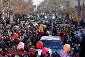 راهپیمایی 22 بهمن سال98 در نجف آباد راهپیمایی ۲۲ بهمن ۹۸ در نجف آباد+تصاویر راهپیمایی ۲۲ بهمن ۹۸ در نجف آباد+تصاویر 1581484354 S2sY7 300x200
