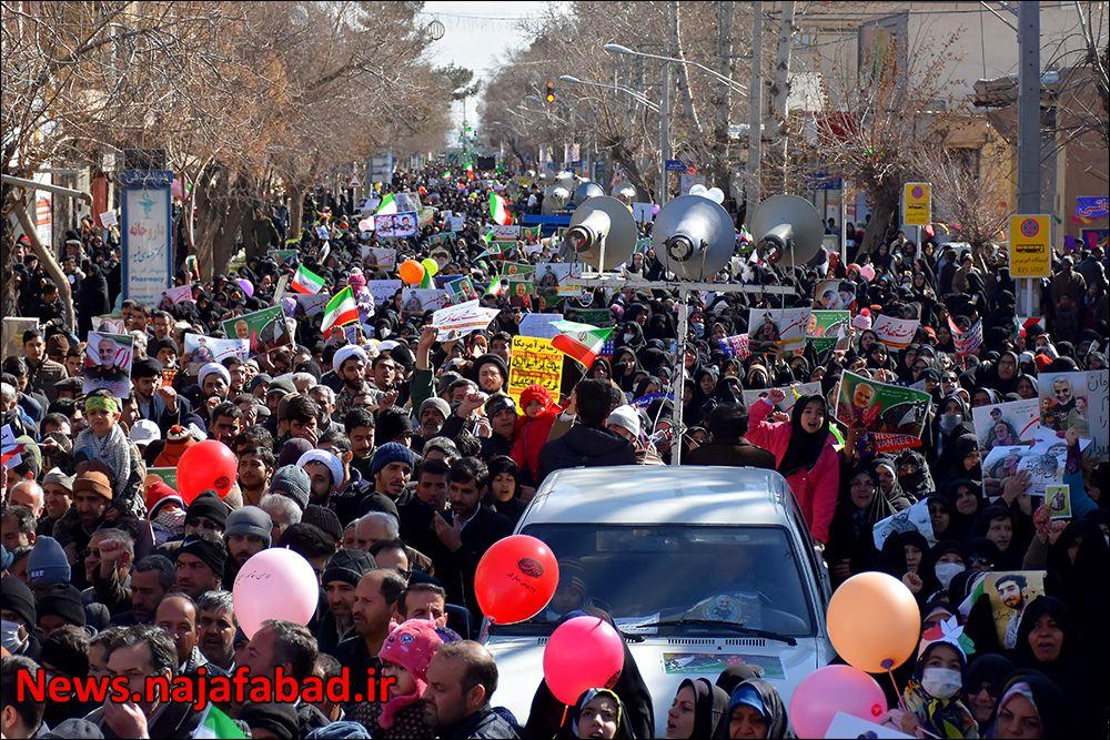 راهپیمایی ۲۲ بهمن ۹۸ در نجف آباد+تصاویر راهپیمایی ۲۲ بهمن ۹۸ در نجف آباد+تصاویر 1581484354 S2sY7