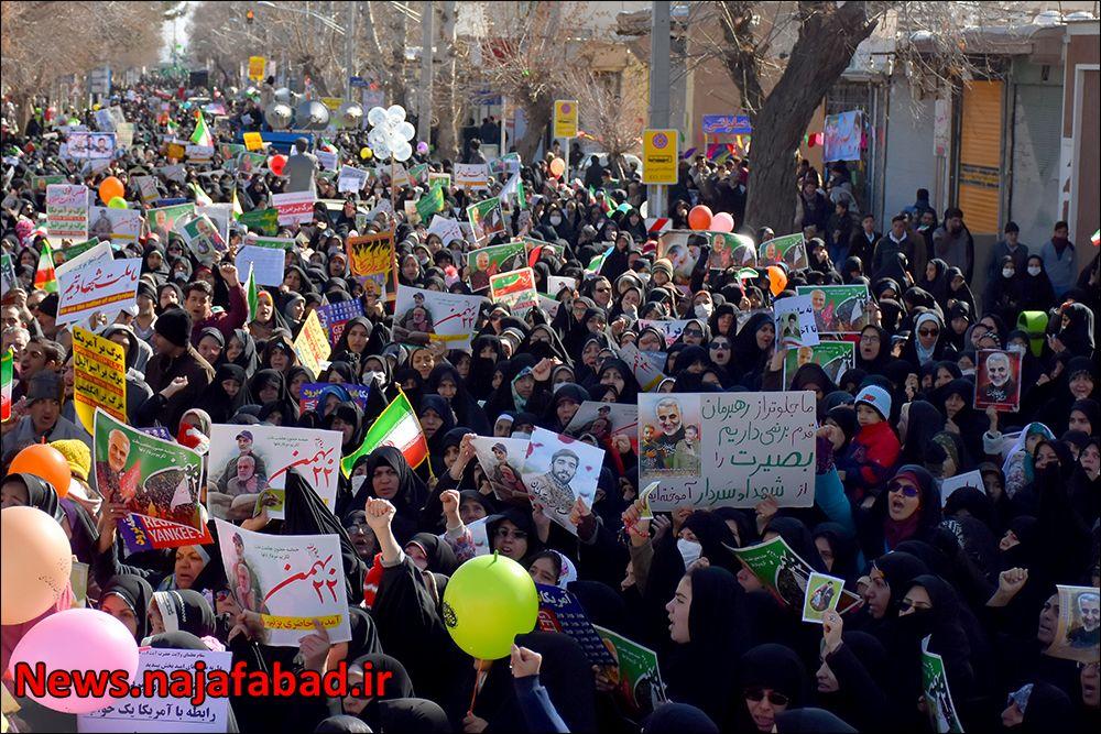 راهپیمایی ۲۲ بهمن ۹۸ در نجف آباد+تصاویر راهپیمایی ۲۲ بهمن ۹۸ در نجف آباد+تصاویر 1581484355 X5yF5