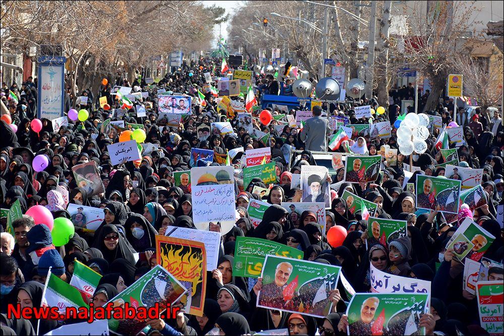 راهپیمایی ۲۲ بهمن ۹۸ در نجف آباد+تصاویر راهپیمایی ۲۲ بهمن ۹۸ در نجف آباد+تصاویر 1581484363 D1rO2