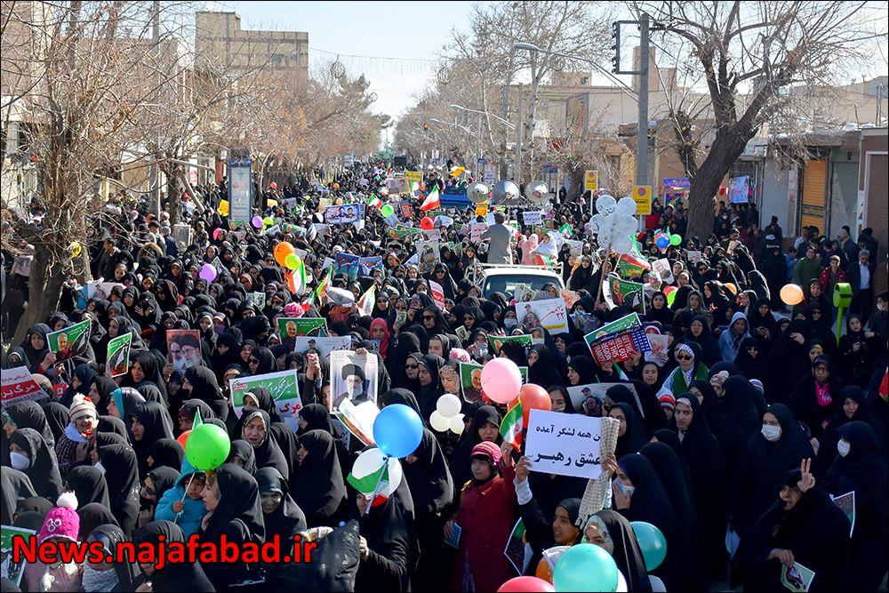 راهپیمایی ۲۲ بهمن ۹۸ در نجف آباد+تصاویر راهپیمایی ۲۲ بهمن ۹۸ در نجف آباد+تصاویر 1581484365 G2yI0