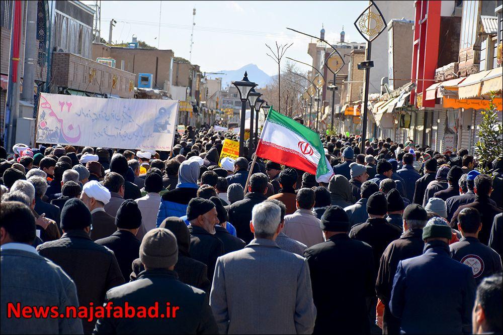 راهپیمایی ۲۲ بهمن ۹۸ در نجف آباد+تصاویر راهپیمایی ۲۲ بهمن ۹۸ در نجف آباد+تصاویر 1581484370 W1lY1