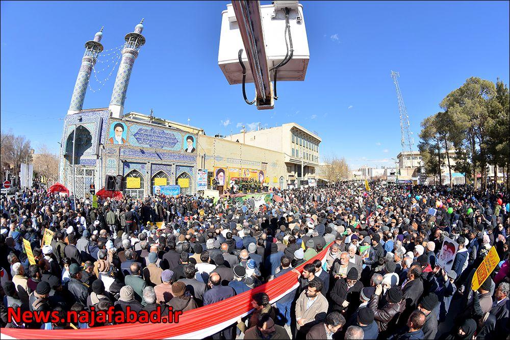 راهپیمایی ۲۲ بهمن ۹۸ در نجف آباد+تصاویر راهپیمایی ۲۲ بهمن ۹۸ در نجف آباد+تصاویر 1581484499 E1fT6