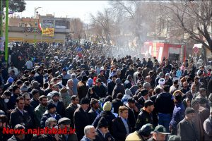 راهپیمایی 22 بهمن سال98 در نجف آباد راهپیمایی ۲۲ بهمن ۹۸ در نجف آباد+تصاویر راهپیمایی ۲۲ بهمن ۹۸ در نجف آباد+تصاویر 1581484502 Q6gY3 300x200