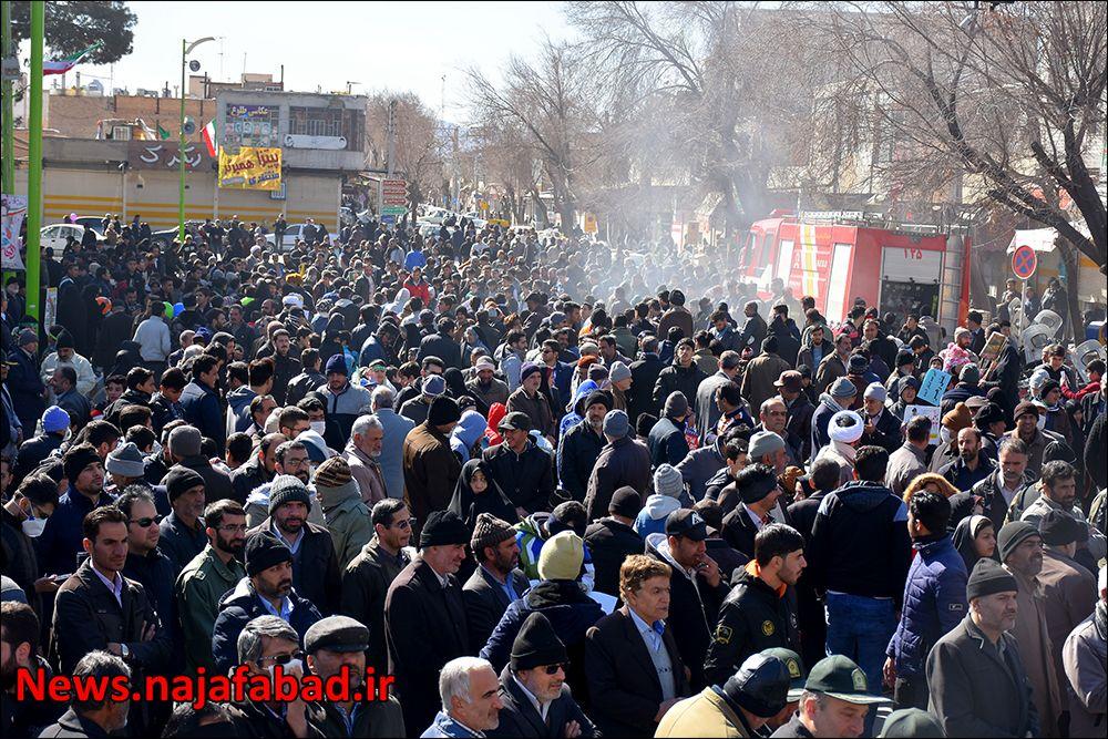 راهپیمایی ۲۲ بهمن ۹۸ در نجف آباد+تصاویر راهپیمایی ۲۲ بهمن ۹۸ در نجف آباد+تصاویر 1581484502 Q6gY3