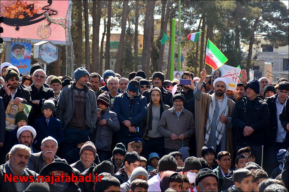 راهپیمایی ۲۲ بهمن ۹۸ در نجف آباد+تصاویر راهپیمایی ۲۲ بهمن ۹۸ در نجف آباد+تصاویر 1581484521 E2fY0
