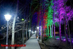 بیشه نجف آباد نور و رنگ در بیشه نجف آباد+تصاویر نور و رنگ در بیشه نجف آباد+تصاویر 1582193850 T3hV2 300x200