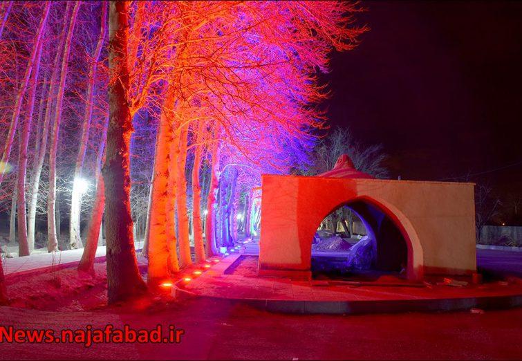 نور و رنگ در بیشه نجف آباد+تصاویر