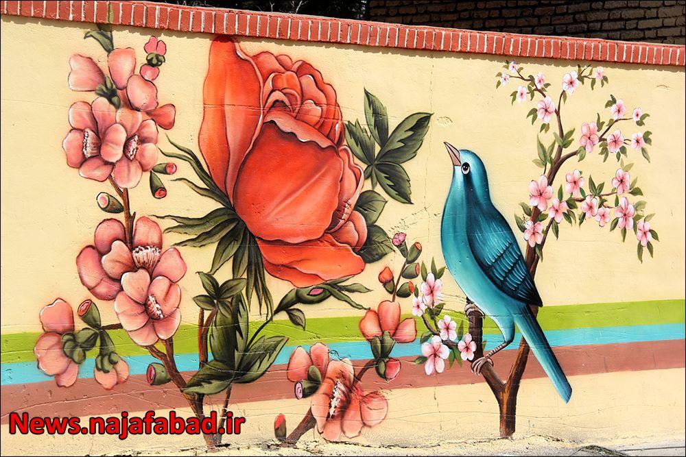 زیباسازی دیوارهای قدیمی نجف آباد در آستانه نوروز+فیلم
