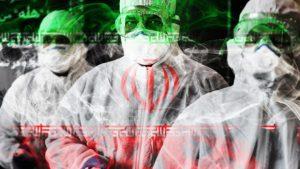 کرونا بیمار که نمیشوید هیچ بلکه شفا هم میگیرید بیمار که نمیشوید هیچ بلکه شفا هم میگیرید            300x169