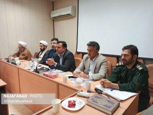 ستاد مدیریت بحران کرونا در نجف آباد
