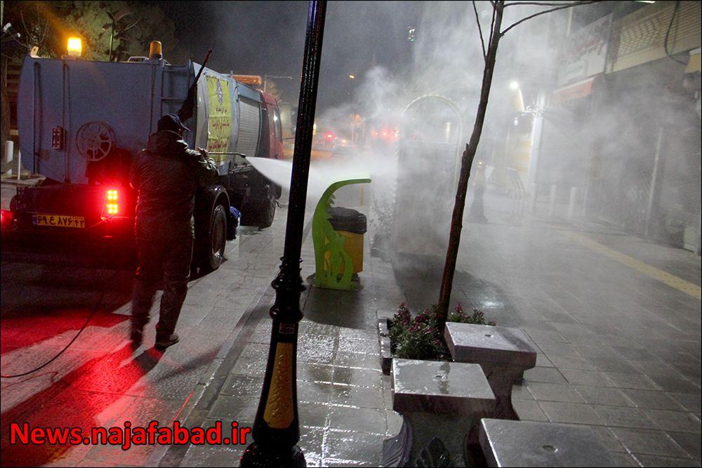 ضدعفونی کردن معابر نجف آباد توسط شهرداری 1583391052 J6pK9