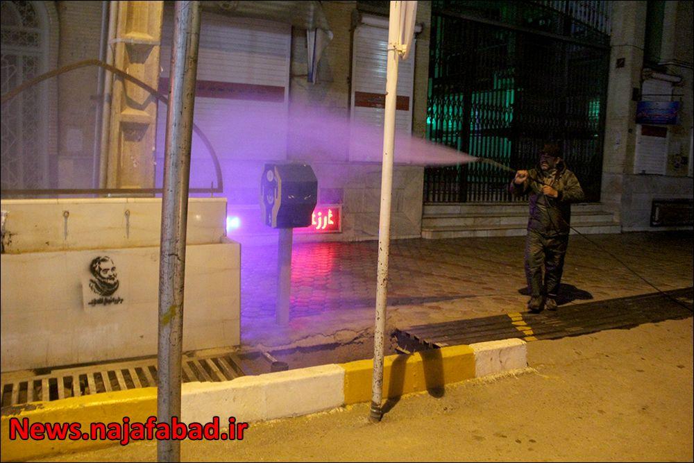 ضدعفونی کردن معابر نجف آباد توسط شهرداری 1583391064 Y9cY7