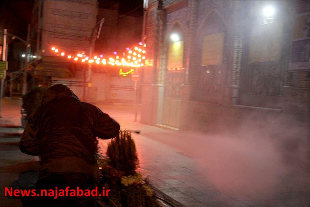 ضدعفونی کردن معابر نجف آباد توسط شهرداری 1583391066 U6mD5