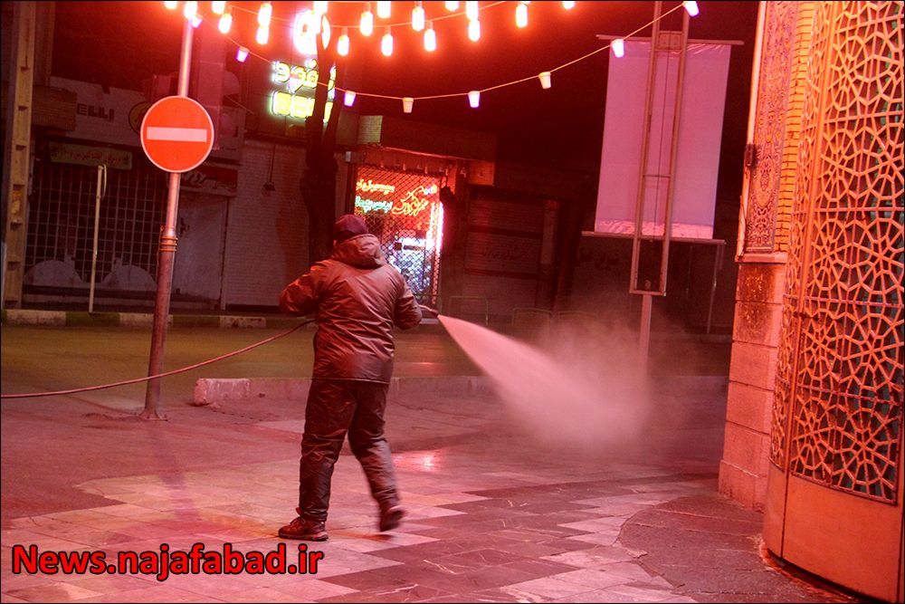 ضدعفونی کردن معابر نجف آباد توسط شهرداری 1583391069 B4iV8