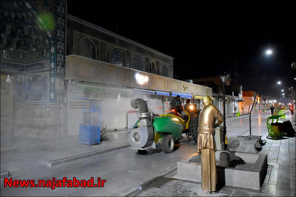 ضدعفونی کردن معابر توسط شهرداری نجف آباد ادامه ضدعفونی کردن معابر نجف آباد توسط شهرداری+تصاویر ادامه ضدعفونی کردن معابر نجف آباد توسط شهرداری+تصاویر 1583826021 V9uQ2