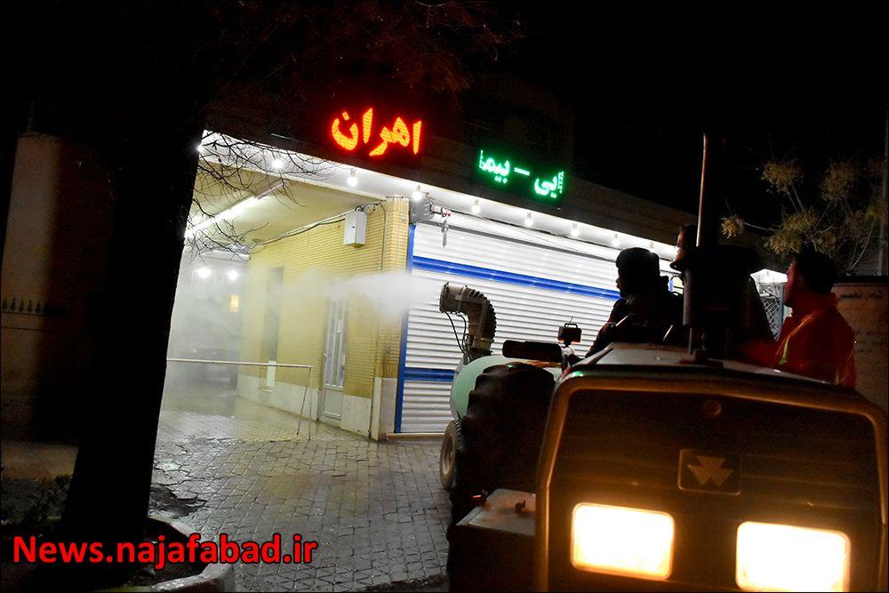 ضدعفونی کردن معابر توسط شهرداری نجف آباد ادامه ضدعفونی کردن معابر نجف آباد توسط شهرداری+تصاویر ادامه ضدعفونی کردن معابر نجف آباد توسط شهرداری+تصاویر 1583826040 U8oH3
