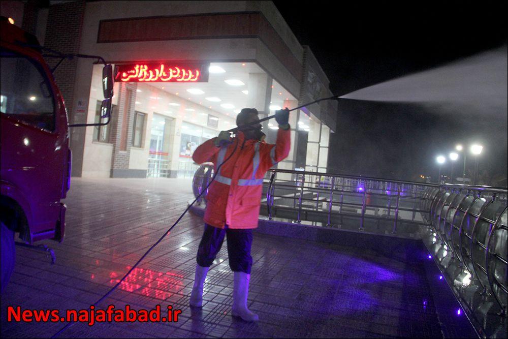 ضدعفونی کردن معابر توسط شهرداری نجف آباد ادامه ضدعفونی کردن معابر نجف آباد توسط شهرداری+تصاویر ادامه ضدعفونی کردن معابر نجف آباد توسط شهرداری+تصاویر 1583908837 I2sC6