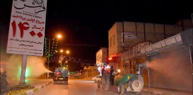 ادامه ضدعفونی معابر شهر توسط شهرداری نجف آباد+فیلم و تصاویر ادامه ضدعفونی معابر شهر توسط شهرداری نجف آباد+فیلم و تصاویر ادامه ضدعفونی معابر شهر توسط شهرداری نجف آباد+فیلم و تصاویر 1583996077 S6lY6 650x320