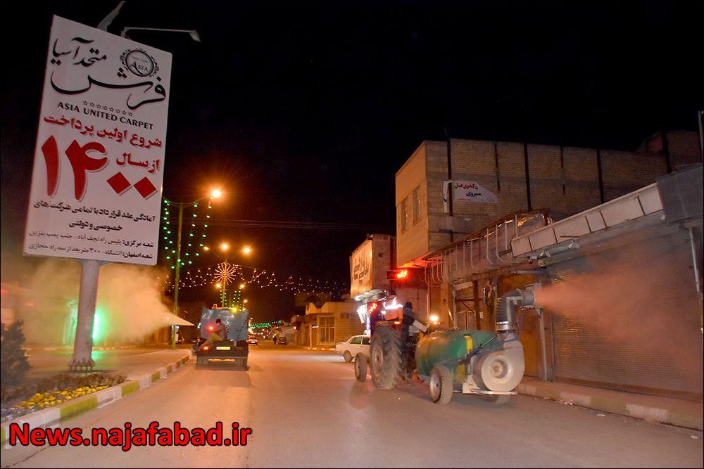 ضدعفونی معبار شهر توسط شهرداری ادامه ضدعفونی معابر شهر توسط شهرداری نجف آباد+فیلم و تصاویر ادامه ضدعفونی معابر شهر توسط شهرداری نجف آباد+فیلم و تصاویر 1583996077 S6lY6