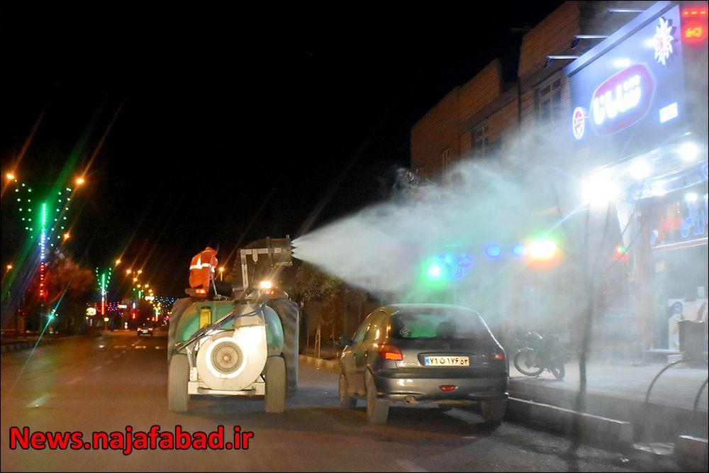 ضدعفونی معبار شهر توسط شهرداری ادامه ضدعفونی معابر شهر توسط شهرداری نجف آباد+فیلم و تصاویر ادامه ضدعفونی معابر شهر توسط شهرداری نجف آباد+فیلم و تصاویر 1583996079 L1iB0
